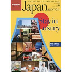 Kateigaho International Japan ed. 2019 Autums/Winter vol 44