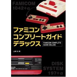 Famicon Complete Guide Deluxe