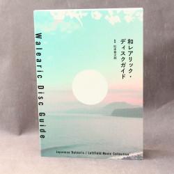 Walearic Disk Guide book