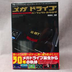 Mega Drive Perfect Catalogue plus Bonus Mini Perfect Catalogue