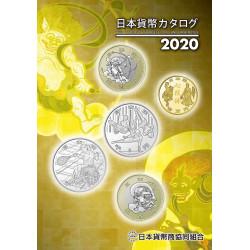 Japan Money Catalogue 2020