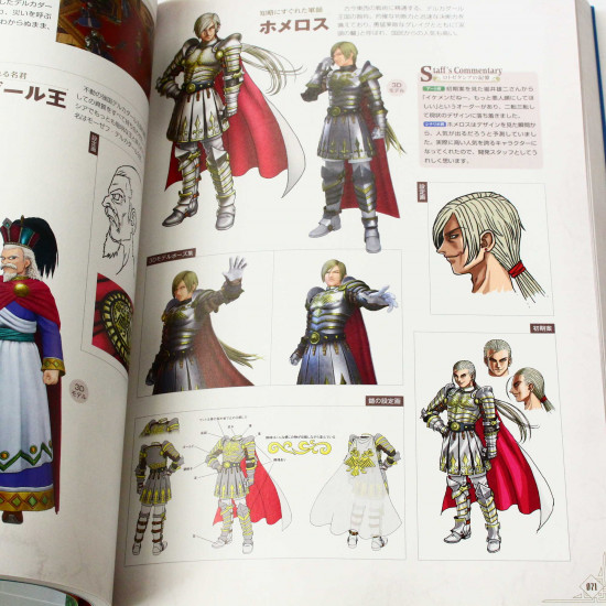Dragon Quest XI Official Art Works