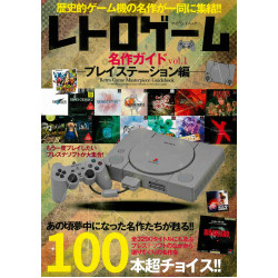 Retro Game Guide - Playstation