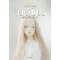Dolls - Tanaka Nagare Photo Book