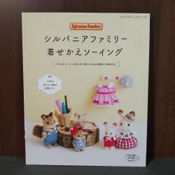 Sylvania Family sewing book