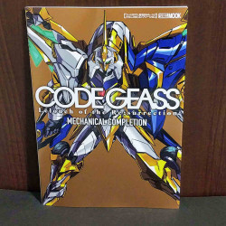 Code Geass: Lelouch of the Re;surrection Mechanical Completion