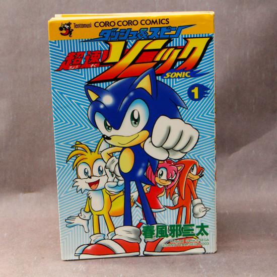 Sonic the Hedgehog Dash Spin Manga - Vol.1 - Comic Book