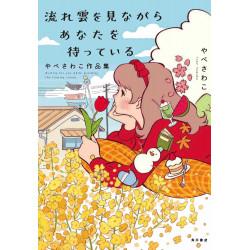 Yabe Sawako - Illustrations