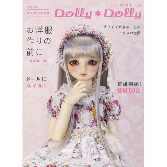 Dolly Dolly Vol. 39