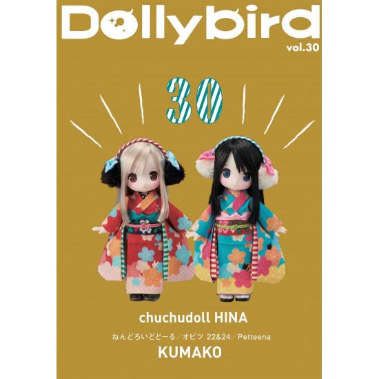 Dolly Bird - Vol. 30