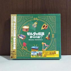 The Legend of Zelda: Link's Awakening Original Soundtrack