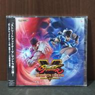 Street Fighter V Champion Edition Original Soundtrack