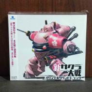 Shin Sakura Wars PS4 Original Soundtrack