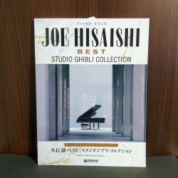 Joe Hisaishi Best Studio Ghibli Collection Piano Solo  Score Book