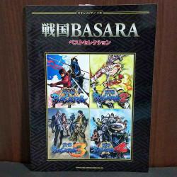 Sengoku BASARA Best Selection Easy Piano Solo Score Book