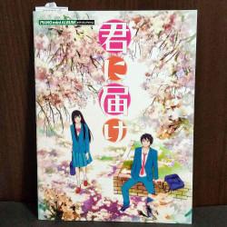 Kimi ni Todoke From Me to You Piano Mini Album Book
