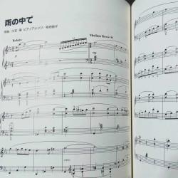 HOwl'sMoving Castle Piano Solo Score Music Socre