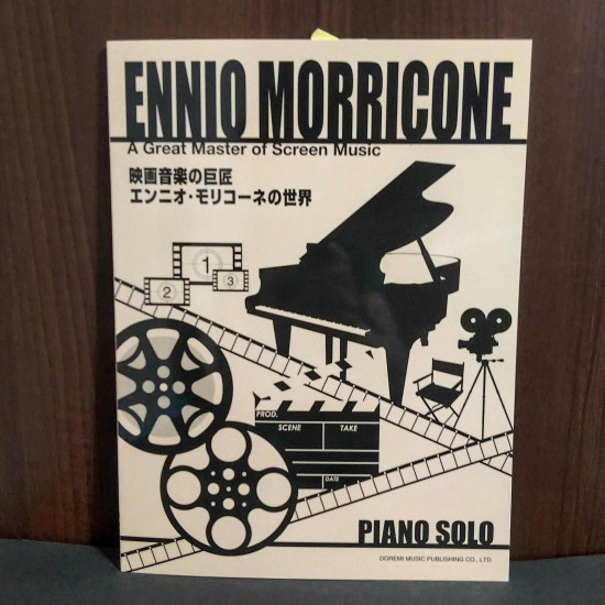 Ennio Morricone - Piano Solo A Great Master of Screen Music