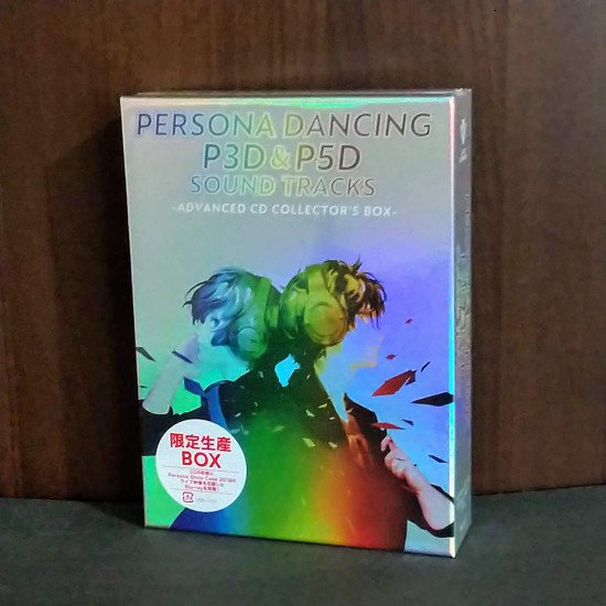 Persona Dancing  P3D and P5D Soundtracks  Collector's Box