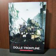 THE ART OF DOLLS' FRONTLINE 2