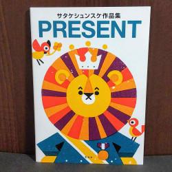 Satake Shunsuke Works - Present
