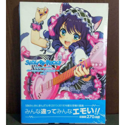 SHOW BY ROCK!! memorial artbook vol.1