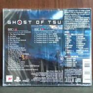 Ghost of Tsushima Original Soundtrack