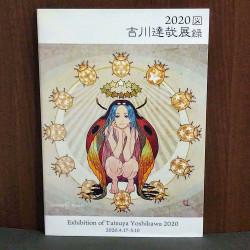 Exhibition of Tatsuya Yoshikawa 2020 4.17 - 5.10 Catalogue Book