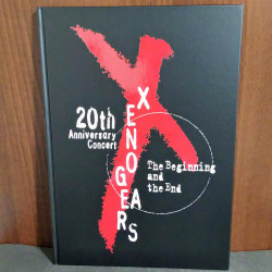 Xenogears 20th Anniversary Concert Pamphlet