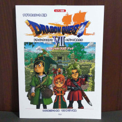 Dragon Quest VII - Official Piano Score Book