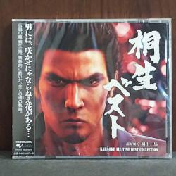Yakuza / Ryu Ga Gotoku KIRYU Karaoke All Time Best Collection