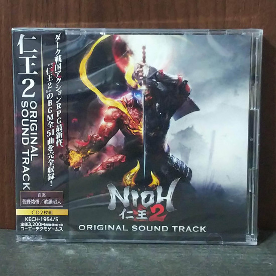 Nioh 2 Original Soundtrack
