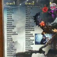 Nioh 2 Original Soundtrack