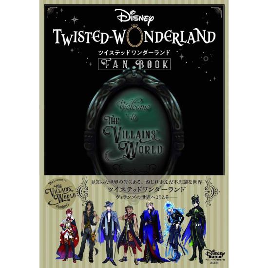 Twisted Wonderland Fan Book