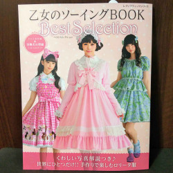 Book of Girls Sewing Best Selection - Handmade Fashion