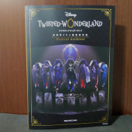 Twisted Wonderland Official Guide Book Magical Archives