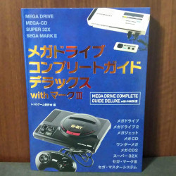 Mega Drive Complete Guide Delux with Mark III