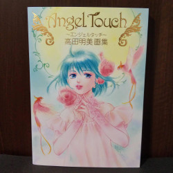 Angel Touch - Akemi Takada Artworks