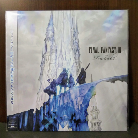 FINAL FANTASY 3 -Four Souls-