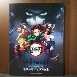 Demon Slayer  - Kimetsu no Yaiba - Piano Score Book
