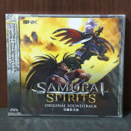 SAMURAI SPIRITS ORIGINAL SOUNDTRACK - OTOGEKI VOL.2