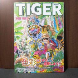Eiichiro Oda - One Piece Color Walk 9 - TIGER
