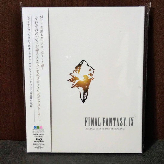 FINAL FANTASY IX - SOUNDTRACK REVIVAL DISC - Blu-ray Audio