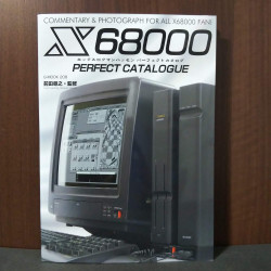 X68000 Perfect Catalogue - Game Book