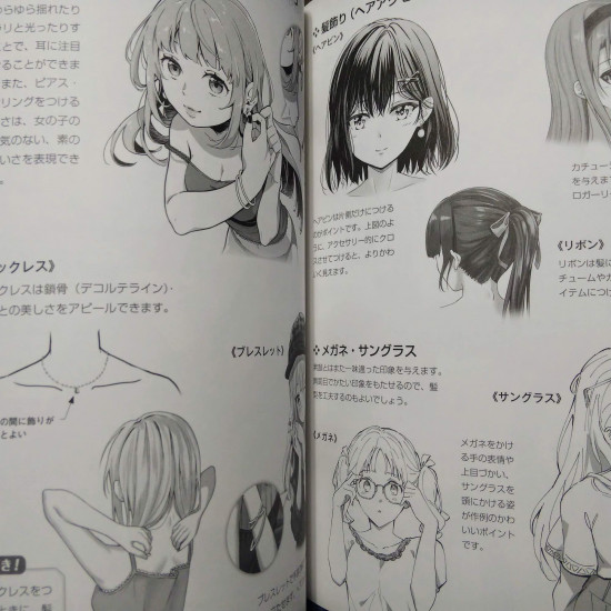 How To Draw Cute GIRL character design dessin book