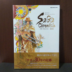 SAGA CHRONICLE - SaGa Series 30th Anniversary Edition