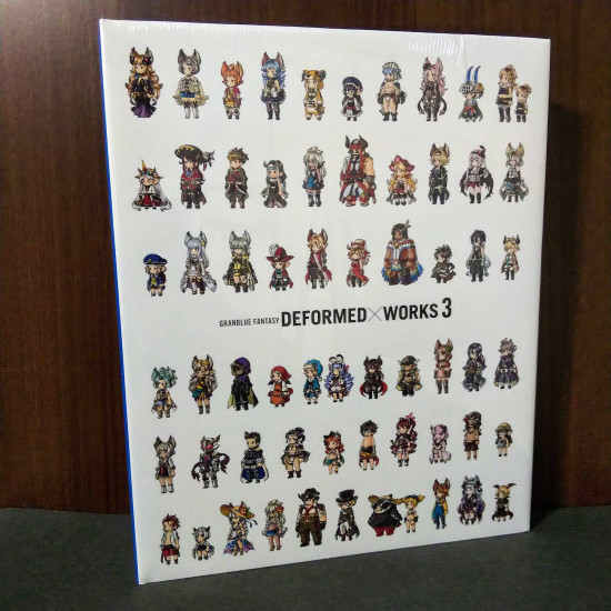 Granblue Fantasy - DEFORMED × WORKS 3