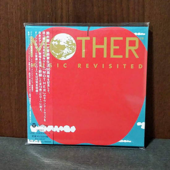 MOTHER MUSIC REVISITED Deluxe Version