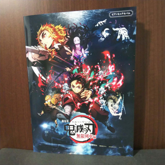 Demon Slayer  - Kimetsu no Yaiba - Piano Mini Album Score Book