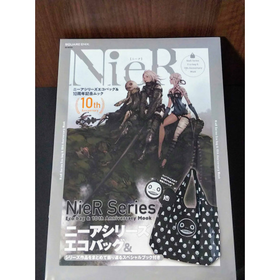 Nier series 10th anniversary Mook with Eco bag